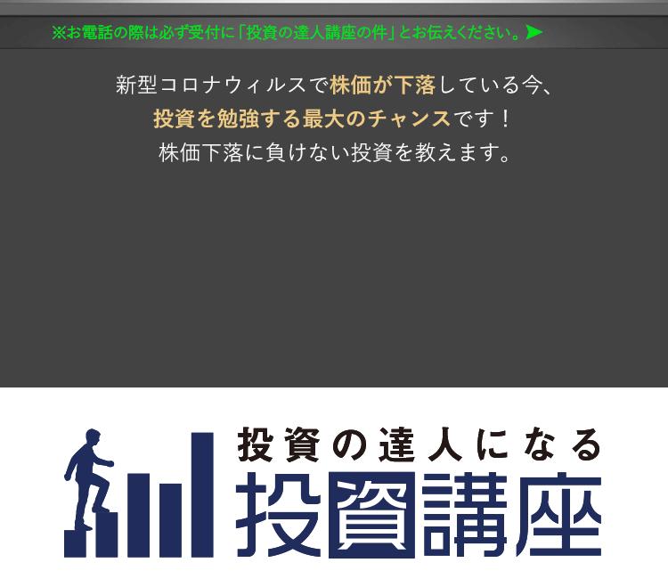 ソフトバンクグループ株 掲示板